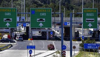 """НОВО: Грчките гранични служби го отворија преминот """"Евзони"""" за македонските граѓани"""