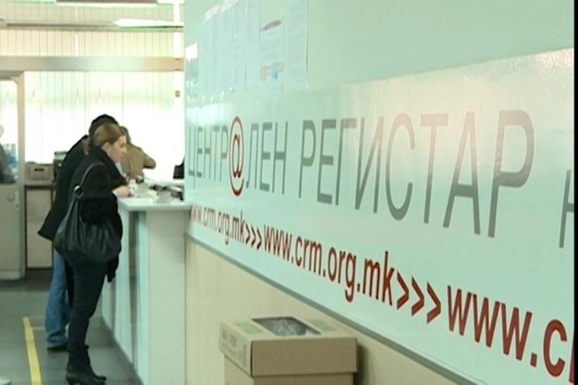 Централниот регистар ќе работи со продолжено работно време за поднесување на пријави за претстојните локални избори