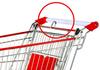 За што служи куката на количките за пазарење?
