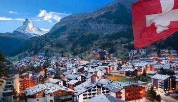 Како до дозвола за престој и работа во Швајцарија