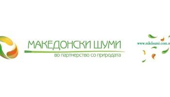 """ПЛАТА 24.480 денари: ЈП """"Македонски шуми"""" ВРАБОТУВА"""