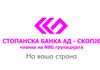 Оглас за вработување во Стопанска банка АД - Скопје