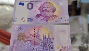 """Банкнота од """"0 евро"""" го воодушеви светот"""