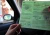 Измени од оваа година: Зелениот картон ќе биде задолжителен со регистрацијата