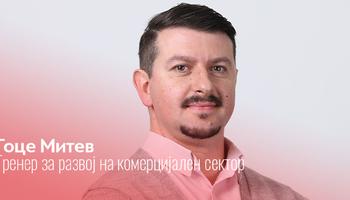Пивара Скопје уште еднаш покажа дека растот и развојот на вработените им е на прво место