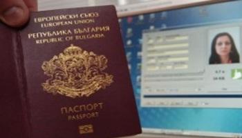 На удар голем број Македонци: Ќе се прави проверка на бугарските пасоши од последните пет години