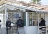 Вработување во КПУ Казнено поправен дом Идризово...Отворени се 8 (осум) работни места