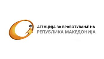 АВРМ ќе обучува невработени за Б, Ц и Д категорија