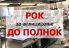 16 слободни позиции: Индустри Сервис ВРАБОТУВА