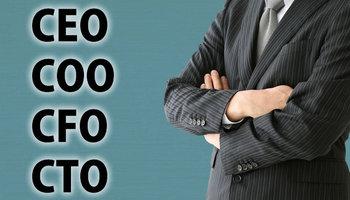 CEO, CTO, CFO: Еве што значат овие кратенки во огласите за работа