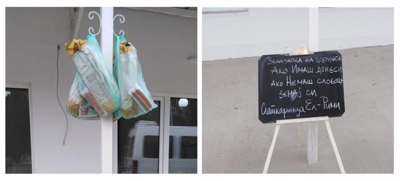 """СЕКОЈА ЧЕСТ: Струмичката слаткарница ЕЛ-РИМИ постави закачалка на добрината – """"Ако имаш донеси, ако немаш земи си!"""""""