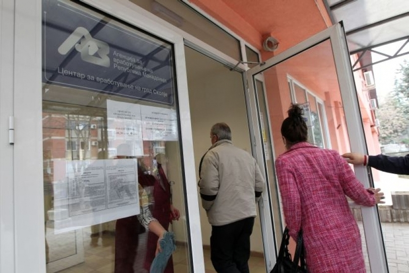Од 1 до 31 јануари невработените може да аплицираат за кредит до 10.000 евра за започнување на сопствен бизнис