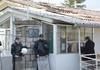 Јавен оглас за вработување на 7 јавни службеници во КПУ Казнено поправен дом Идризово