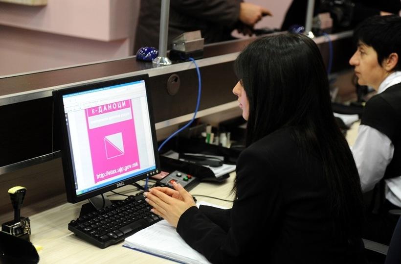 УЈП ја објави листата на должници: Проверете дали сте на неа