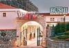 Bushi Resort & Spa ВРАБОТУВА!