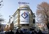 4 нови слободни позиции од УНИ Банка