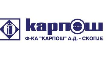 Фабрика КАРПОШ АД ВРАБОТУВА