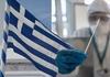 Сите правила за влез во Грција