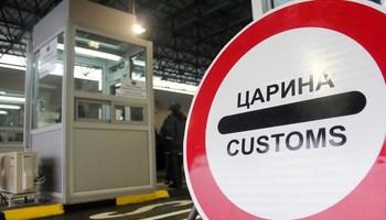Царинската управа вработува на 58 работни места низ цела Македонија
