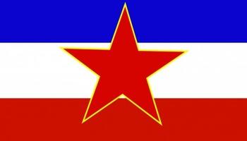 Распределен недвижен имот на поранешна СФРЈ, што доби Македонија