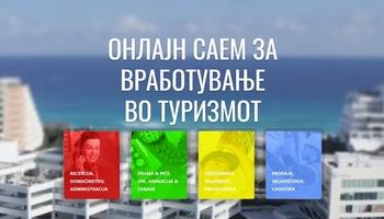 Пронајди работа во Хрватска! Започна саемот за вработување во туризмот – проверете ја понудата на огласи!