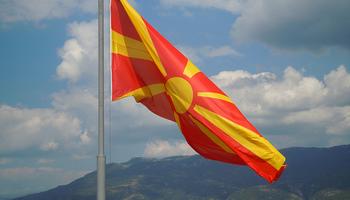 Повик од Државниот архив до македонските иселеници