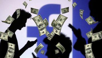 Facebook, сепак, ќе се наплаќа!