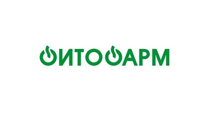 Фитофарм ВРАБОТУВА - 4 слободни позиции