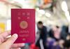 Ова е најмоќниот пасош во светот, со него без виза може да се патува во 191 земја