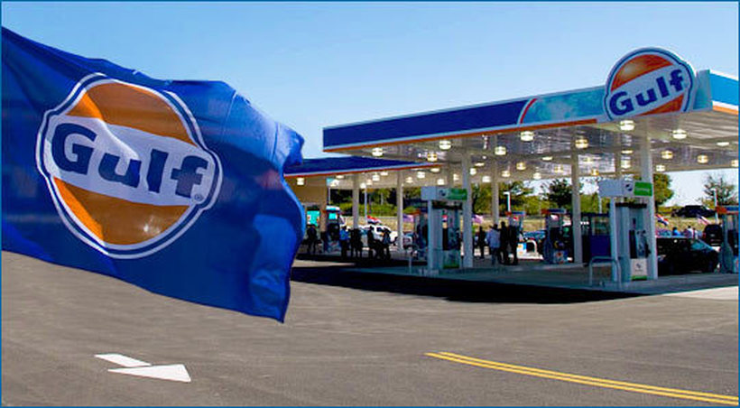 GULF бензинска пумпа ВРАБОТУВА НА 8 ПОЗИЦИИ