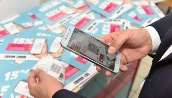 УЈП со апел до граѓаните кои скенираат фискални сметки