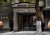 Solun Hotel & Spa ВРАБОТУВА: Отворени се 3 позиции