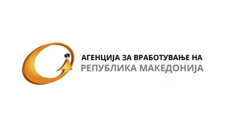 Вработување во АВРМ: Отворени се 27 работни места