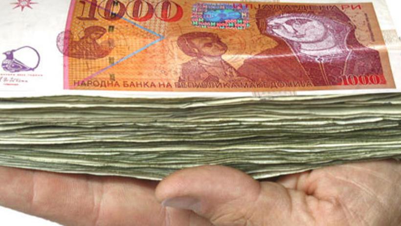 ДНЕВНИЦА: 1.300 денари + платен доручек - искуство НЕ Е задолжително!