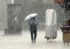 УХМР со вонредна временска прогноза за овој викенд- од понеделник вистински пресврт во времето