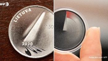 Пуштена во оптек монета од 1.5 евра