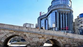 Нови слободни позиции од Македонски Телеком АД - Скопје