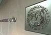 Зголемување на старосната граница за пензионирање - препорачува ММФ