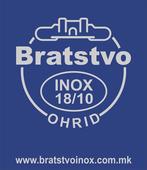 Братство Охрид