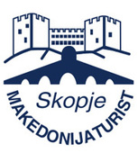 Македонија Турист