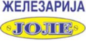 Железарија Јоле