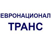 Евронационал Транс ДООЕЛ увоз-извоз Охрид