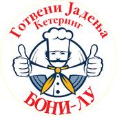 Друштво за угостителство БОНИ-ЛУ ДООЕЛ Скопје