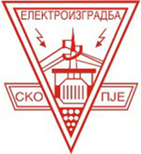 ЕЛЕКТРОИЗГРАДБА ДООЕЛ Скопје