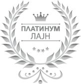 ПЛАТИНУМ ЛАЈН ДООЕЛ Скопје