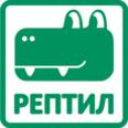 """ДПТУ """"РЕПТИЛ'' ДООЕЛ"""