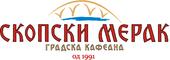 Скопски Мерак