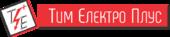 ТИМ ЕЛЕКТРО ПЛУС
