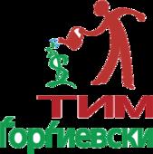 Тим Ѓорѓиевски