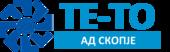 Друштво за производство на електрична и топлинска енергија ТЕ-ТО АД СКОПЈЕ